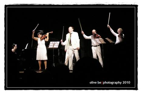 Amsterdam Viola Quartet