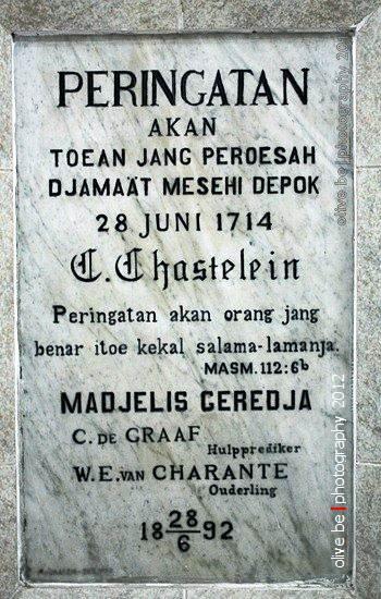 jejak depok lama, sejarah depok, Chastelein