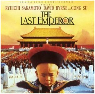 last_emperor