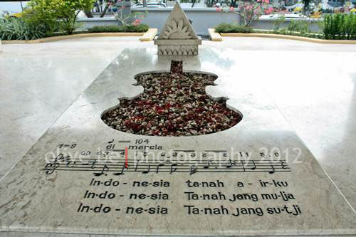 makam we soepratman, pencipta lagu indonesia raya