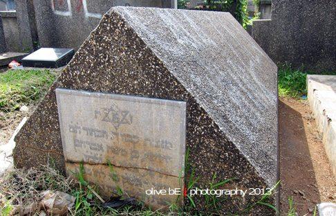Makam Yahudi di TPU Petamburan