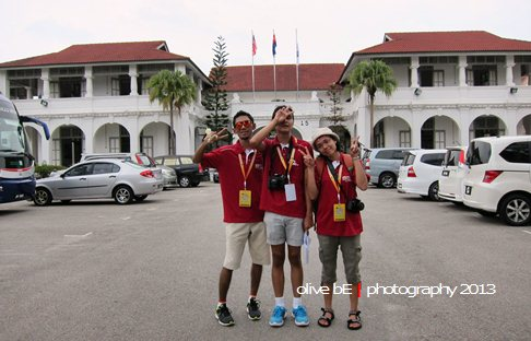school of excellence muar