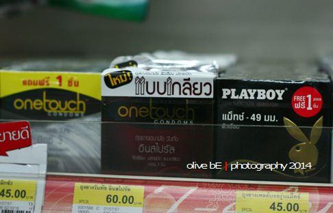 dunia malam pattaya, kondom pattaya