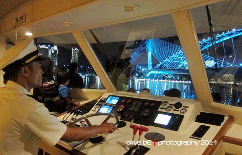 cruise di putrajaya