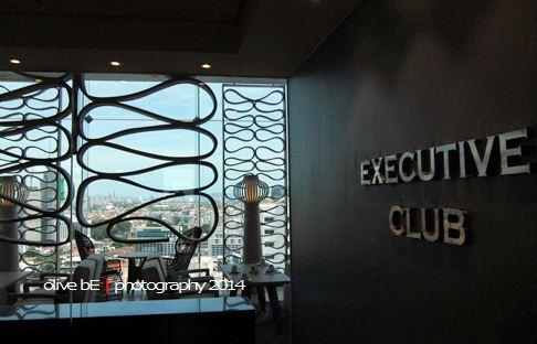 executive club holiday inn pattaya