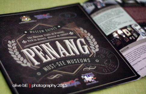 museum penang, destinasi wisata penang
