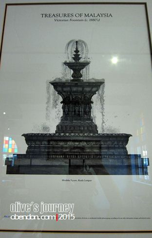 KL City Gallery, Victoria Fountain, Merdeka Square