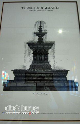 KL City Gallery, Victoria Fountain, Merdeka Square