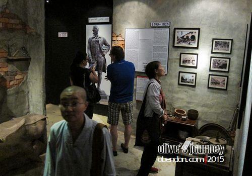 pinaon time tunnel, sejarah penang, museum penang