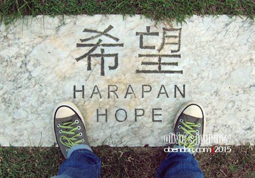 asa untuk nanggroe, harapan untuk nanggroe, monumen tsunami aceh