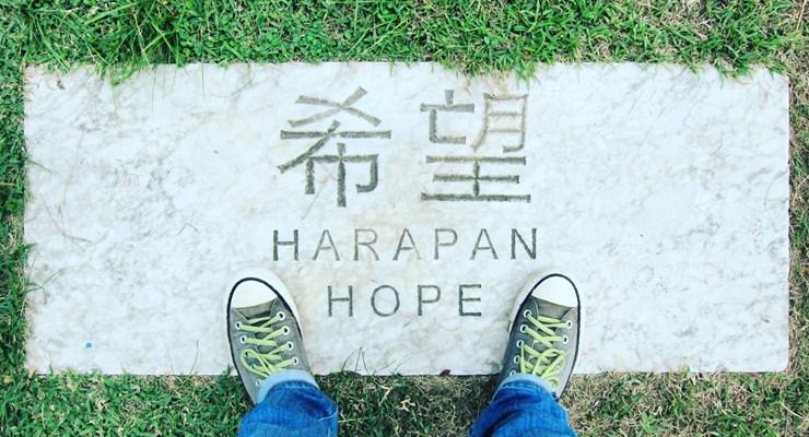 hope, harapan, pengharapan, praise