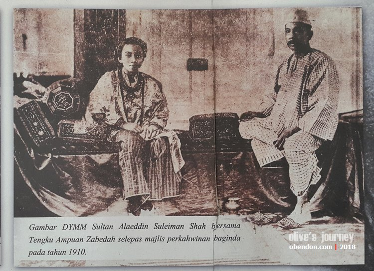sultan alaeddin suleiman shah, sultan selangor v, istana bandar jugra, sejarah selangor, rentak selangor