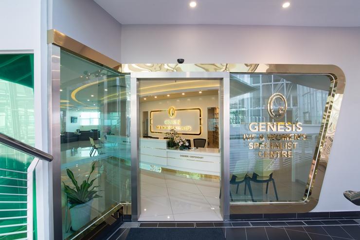 entrance genesis ivf, program bayi tabung, dokter bayi tabung di penang, dokter ng peng wah