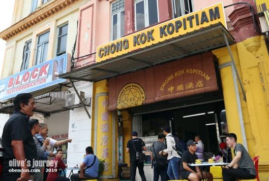 chong kok kopitiam, kopi klang, royal town klang, eat travel write, legend coffee in klang