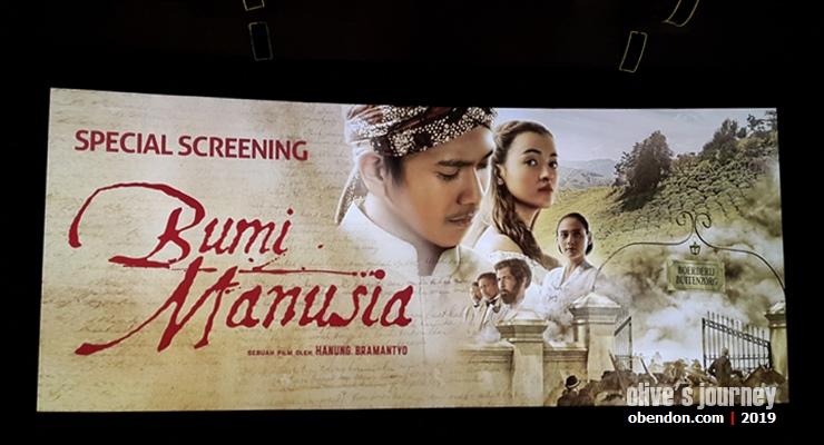 poster film bumi manusia, review film bumi manusia, pemeran film bumi manusia, pramoedya ananta toer