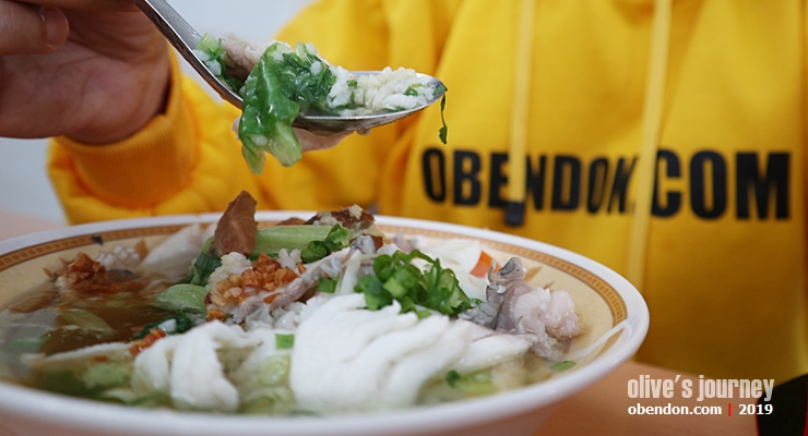bubur ikan pontianak, bubur ikan ahian, bubur ikan napoleon, kuliner wajib pontianak