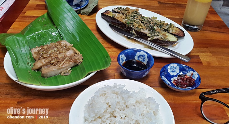 grilled eggplant with minced pork, grilled fish in banana leaves, bup cafe hoi an, must eat in hoi an