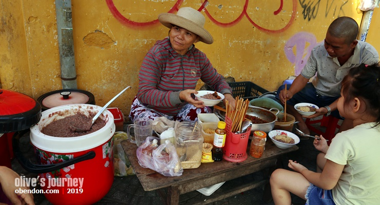 special cao in hoi an, porridge in hoi an, must eat in hoi an, breakfast in hoi an