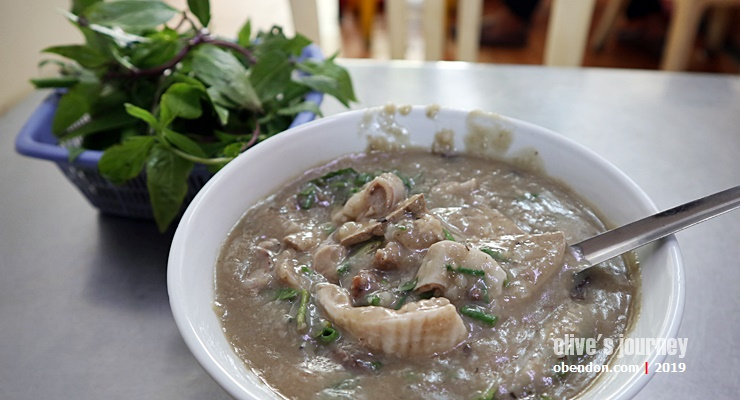 chao long pork congee