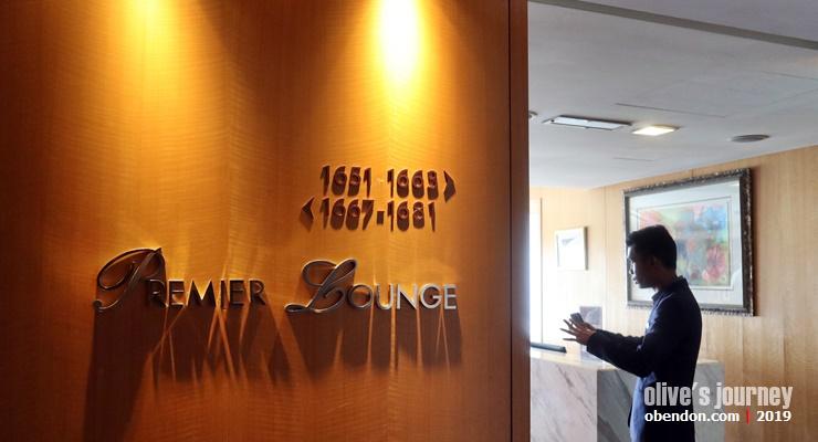review dorsett grand subang, dorsett grand subang, premier lounge dorsett grand subang, hotel bintang lima di Malaysia