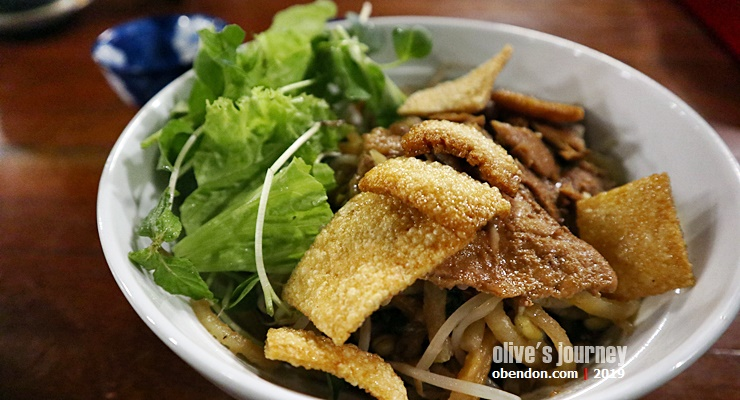 cao lao, noodle of hoi an, special noodle from Hoi An, must eat in hoi an