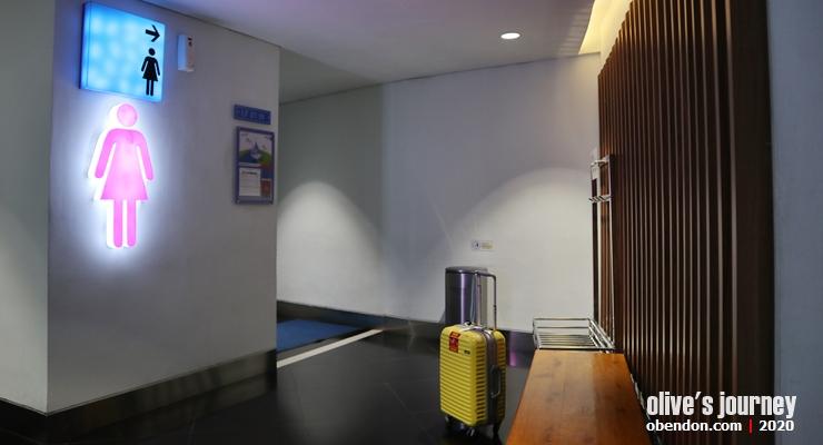 digital lounge soekarno hatta, wash room terminal 3 soekarno hatta, ruang mandi bandara soekarno hatta, mandi di terminal 3 soekarno hatta